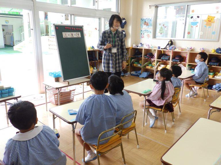 学研教室 ⑫ れんげ組