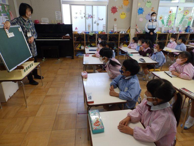 学研教室 ⑯ ひまわり組