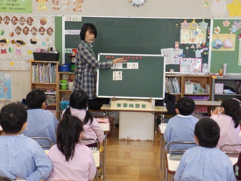学研教室 ⑱ ひまわり組