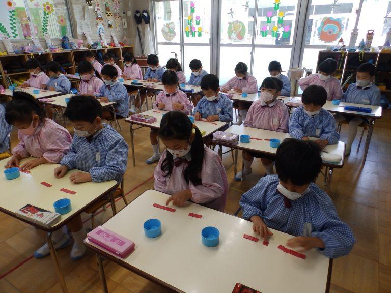 学研教室 ⑲ ひまわり組