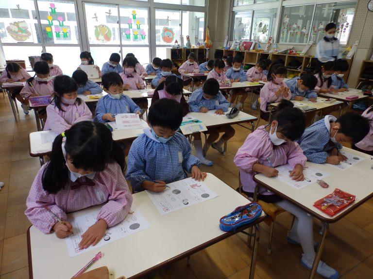 学研教室 21 ひまわり組