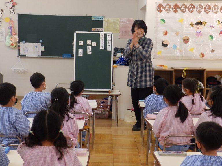 学研教室 22 すみれ組