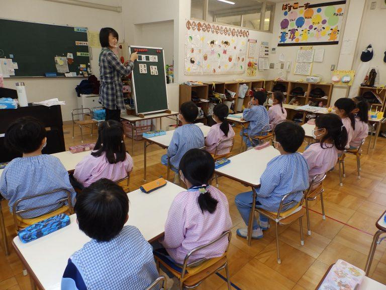 学研教室 23 すみれ組