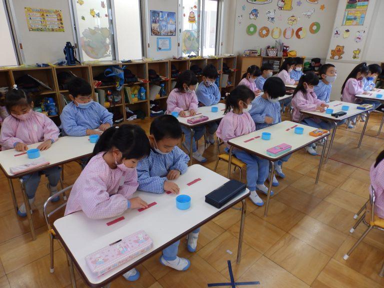 学研教室 24 すみれ組