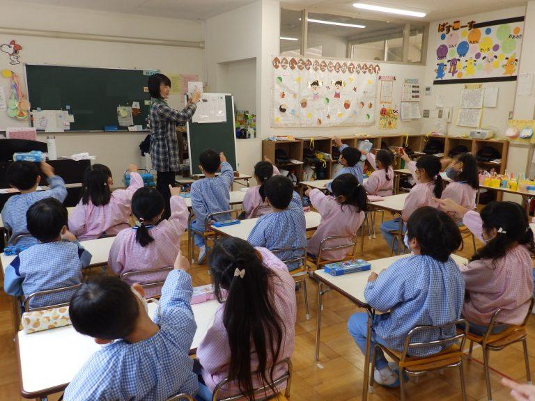 学研教室 26 すみれ組