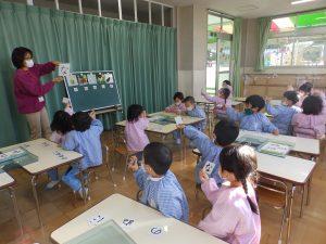 学研教室 ① ばら組