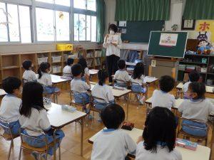 学研教室 ① れんげ