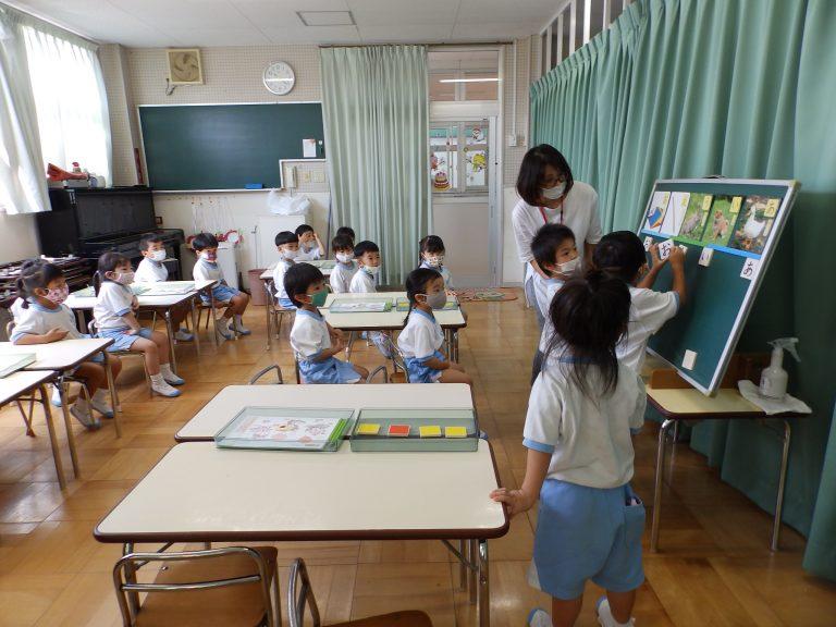 学研教室 ② うめ組