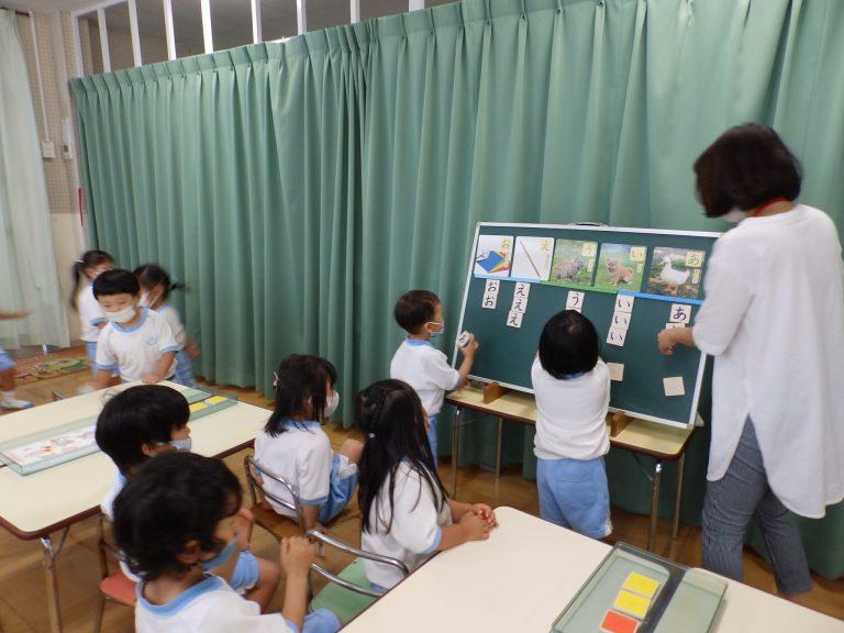 学研教室 ⑦ さくら組