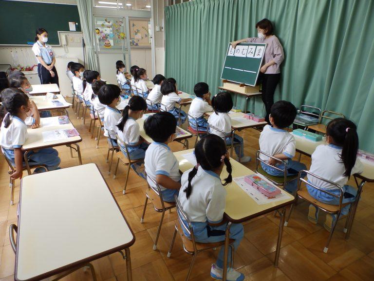 学研教室 ① たんぽぽ組