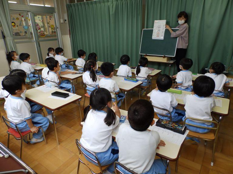 学研教室 ⑩ まつ組