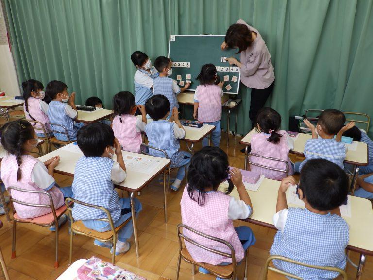 学研教室 ⑮ たけ組