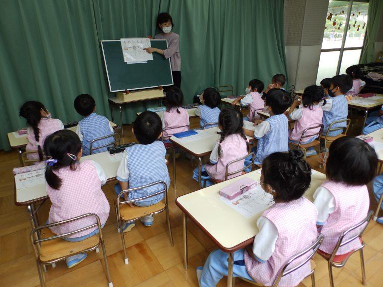 学研教室 ⑯ たけ組