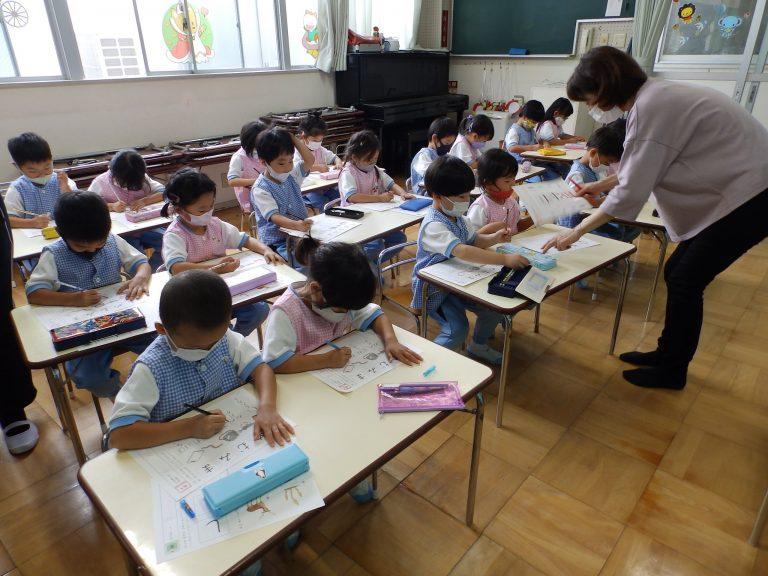 学研教室 ⑰ たけ組