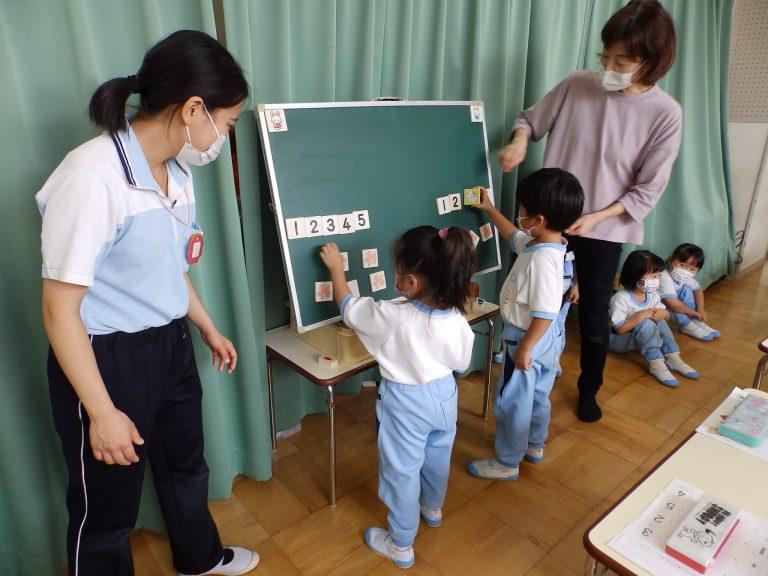 学研教室 ② たんぽぽ組