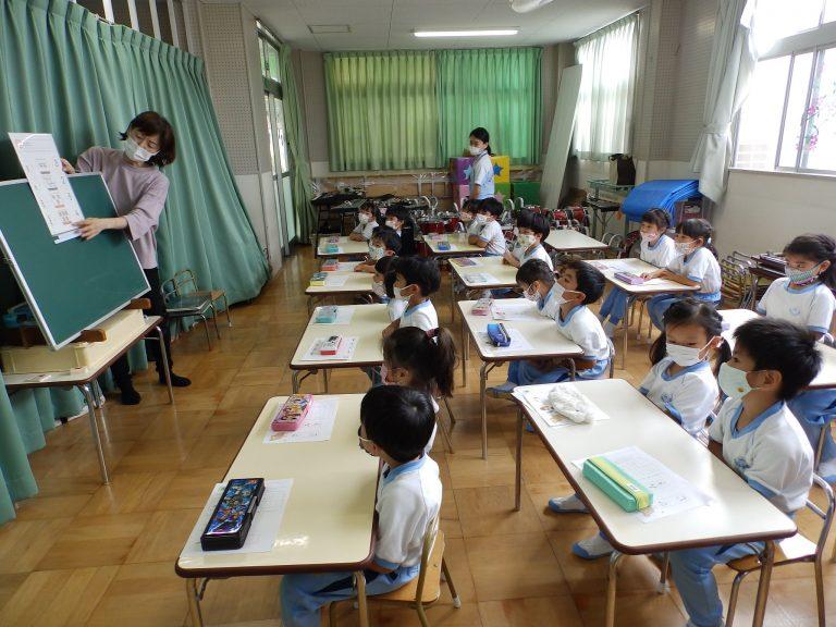 学研教室 ⑤ たんぽぽ組