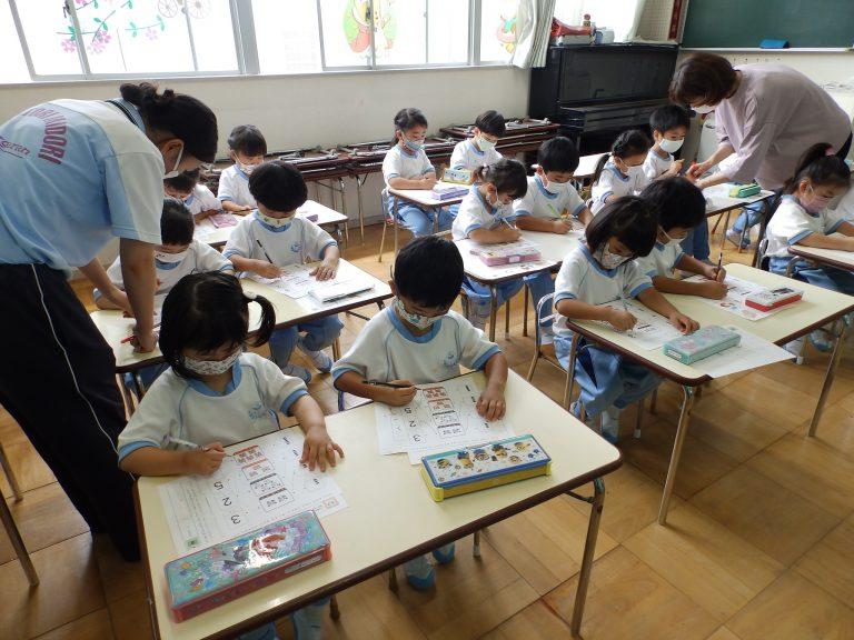 学研教室 ⑥ たんぽぽ組