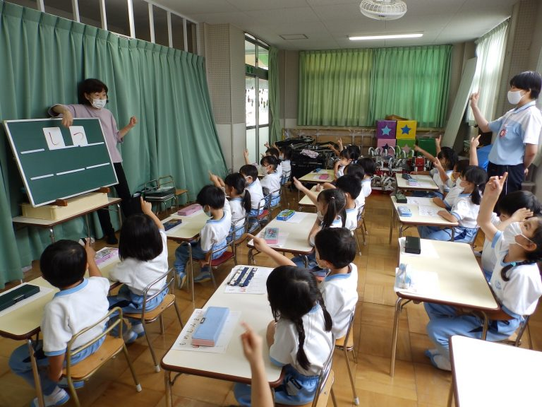 学研教室 ⑧ まつ組
