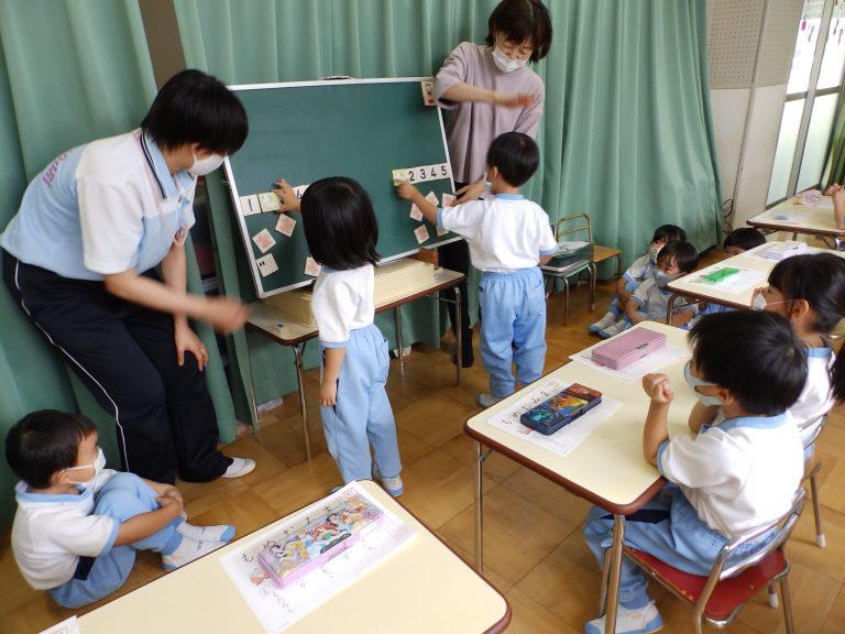 学研教室 ⑨ まつ組