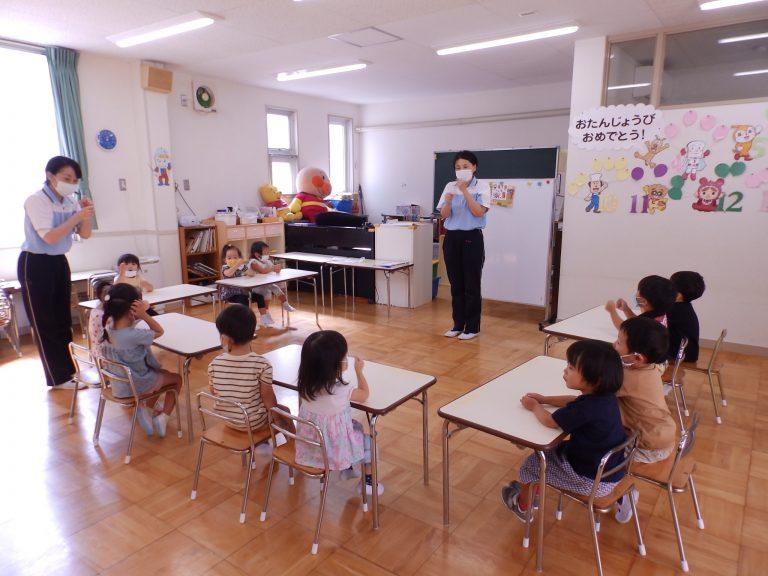 ふたば教室 ㉓