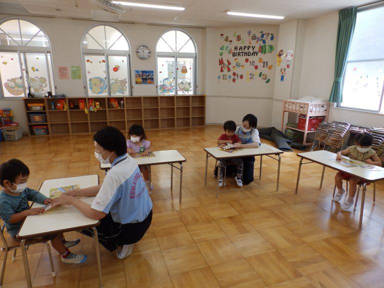 ふたば教室 ㉙