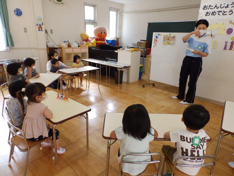ふたば教室 ㉑